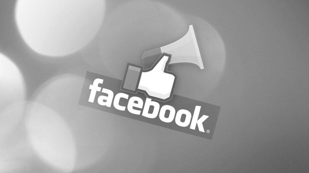 La publicidad en Google y en Facebook